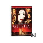 Memoirs of Geisha DVD